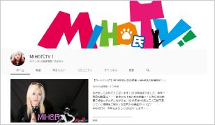 TOJ京都スペシャルサポーターMIHOさんのチャンネル